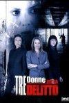La locandina di Tre donne per un delitto