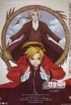 La locandina di Fullmetal Alchemist the Movie: Conqueror of Shamballa