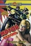 La locandina di Motor Psycho