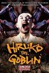 La locandina di Hiruko the Goblin