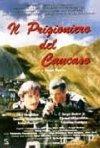 La locandina di Il prigioniero del Caucaso