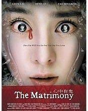 La locandina di The Matrimony
