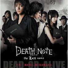 La locandina di Death Note: The Last Name