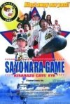 La locandina di Kisarazu Cats Eye: Sayonara Game