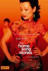 La locandina di The Home Song Stories