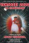 La locandina di Fantozzi 2000 - La clonazione