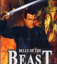La locandina di Belly of the Beast