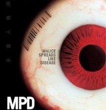 La locandina di MPD Psycho