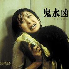 Wallpaper del film Dark Water