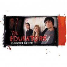 Wallpaper del film The Edukators