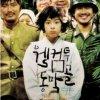 Un appello per il Far East Film