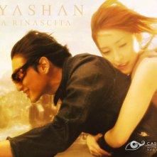 Wallpaper del film Kyashan