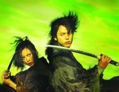 Farestwood e i blockbuster giapponesi