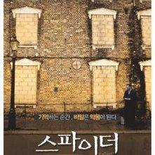 La locandina coreana di SPIDER