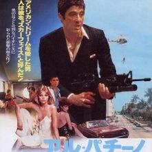 La locandina giapponese di SCARFACE