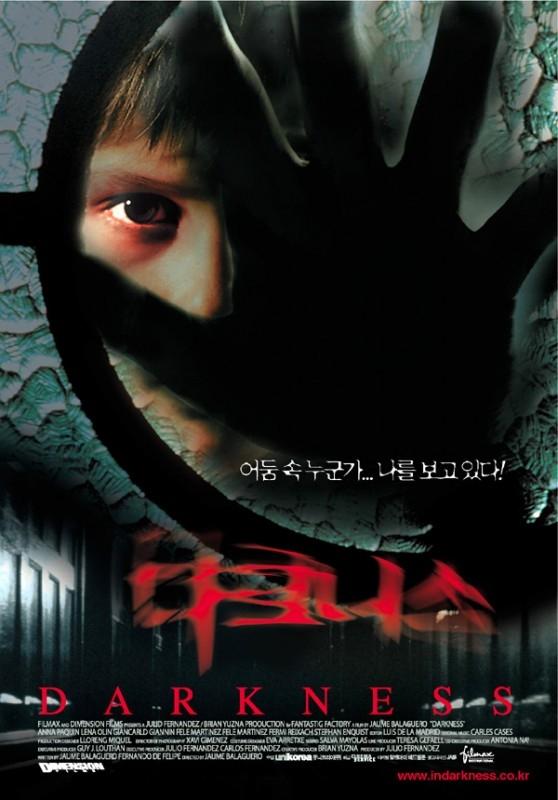 La Locandina Coreana Di Darkness 46346
