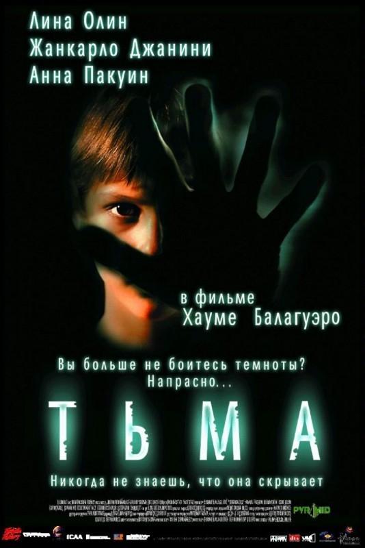 La Locandina Russa Di Darkness 46348