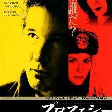 La locandina giapponese di THE MOTHMAN PROPHECIES - VOCI DALL'OMBRA