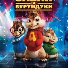 La locandina di Alvin and the Chipmunks