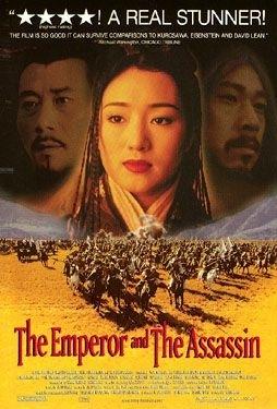 L'imperatore e l'assassino (1998) - Film - Movieplayer.it