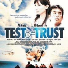 La locandina di Umizaru 2: Test of Trust