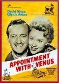 La locandina di Appuntamento con Venere