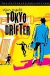 La locandina di Il vagabondo di Tokyo