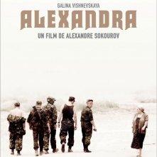 La locandina di Alexandra
