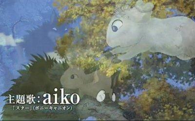 Arashi no yoru ni - Trailer