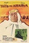 La locandina di Totò d'Arabia