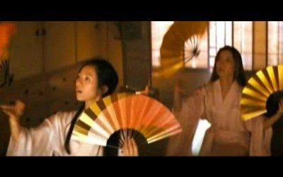Memoirs of a Geisha - Trailer