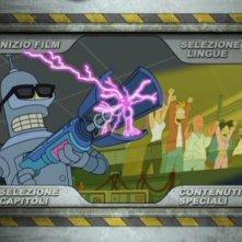 La schermata dei titoli del DVD 'Futurama - Il colpo grosso di Bender'