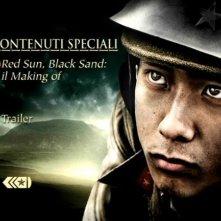 La schermata dei contenuti speciali di Lettere da Iwo Jima
