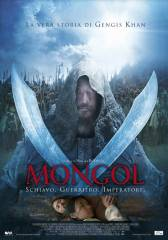 Mongol in streaming & download