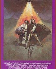 La locandina di Il drago del lago di fuoco
