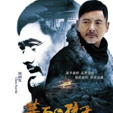 Character Poster per Chow Yun-Fat in The Children of Huang Shi