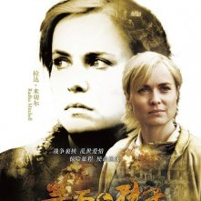 Character Poster per Radha Mitchell in The Children of Huang Shi