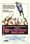 La locandina di La Pantera rosa sfida l'ispettore Clouseau