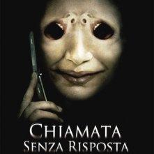 La locandina italiana di Chiamata senza risposta