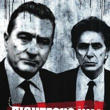 Una locandina del film Righteous Kill