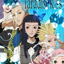La locandina di Paradise Kiss