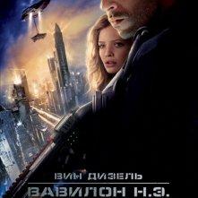 La locandina russa di Babylon A.D.