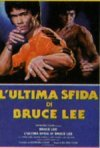 La locandina di L'ultima sfida di Bruce Lee
