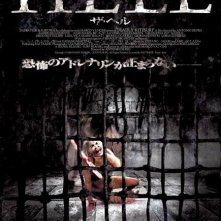 Il poster giapponese del film Deadly Kitesurf