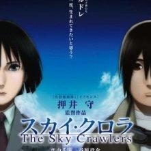La locandina di The Sky Crawlers