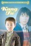 La locandina di Oprosti Za Kung Fu
