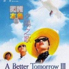 La locandina di A Better Tomorrow 3