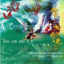 La locandina di Storia di fantasmi cinesi 3