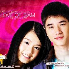 Mario Maurer  e Aticha Pongsilpipat  in un wallpaper del film Love of Siam