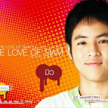Witwisit Hirunwongkul in un wallpaper del film Love of Siam